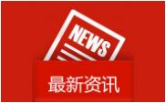 Fugle Participate in THE Hong Kong Consumer Electronics Fair 2019</a>